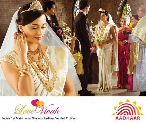 Wedding Anniversary Rituals by Kerala Christian Wedding Rituals A True Feast For Eye