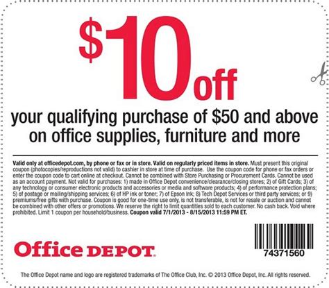 office depot save 10 50 office supplies
