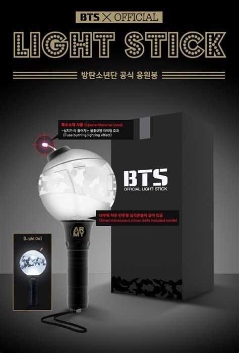 bts lightstick bts official goods bts light stick ebay
