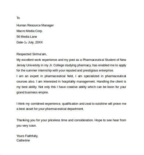 pharmacy intern cover letter docoments ojazlink