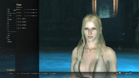 i ll be there characters character creation showing 1 dragon s dogma online for ps4 ps3 pc gets new 1080p