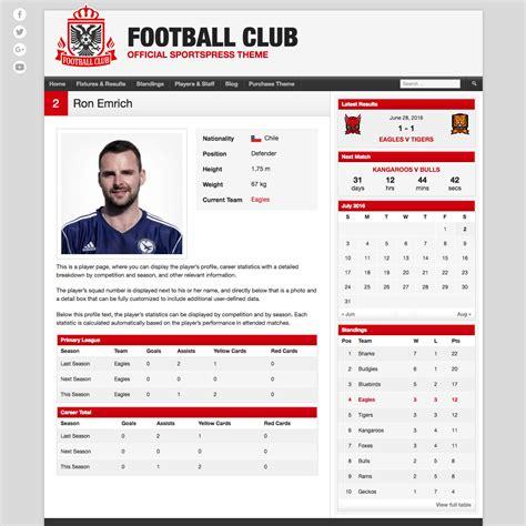 softball player profile template bestsellerbookdb softball player
