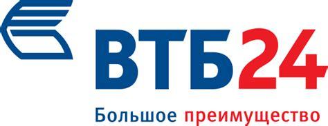 vtb bank login моя компания реквизиты