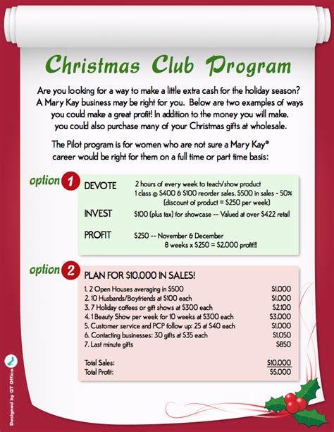 best 28 sle christmas program christmas party program