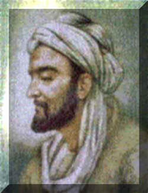 ibn sina biography wikipedia avicenna 3 jpg 14127 bytes