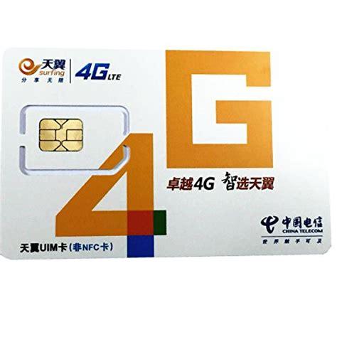 china mobile sim card china telecom 4g prepaid international mobile micro sim