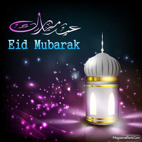 free wallpaper eid eid mubarak 2015 images and hd wallpapers free download