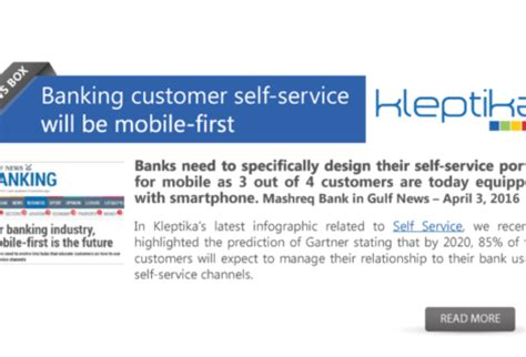 mobile banking self service section banking customer service excellence strategies in uae