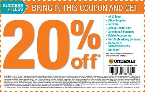 officemax order gordmans coupon code