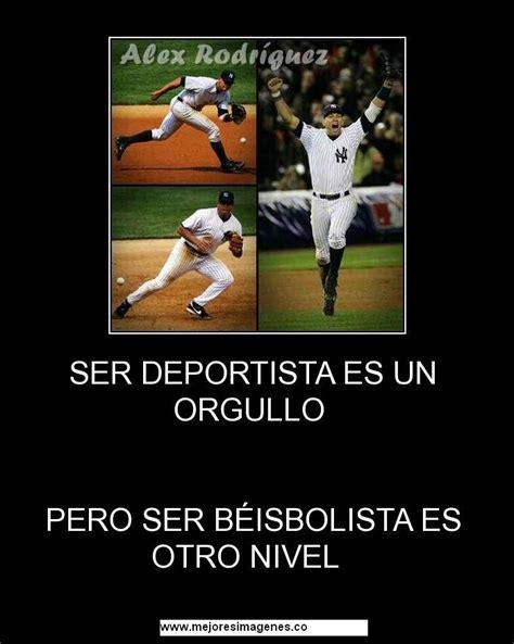 imagenes motivacionales beisbol descargar imagenes de beisbol con frases