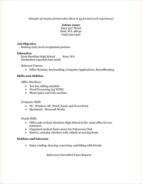 resume exles for students with no work experience 8 sle college student resume no work experience