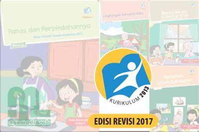 Buku Tematik Kelas 1 Sd K13 Revisi 2017 Kemendikbud buku k13 kelas 5 semester 2 sd mi revisi 2017