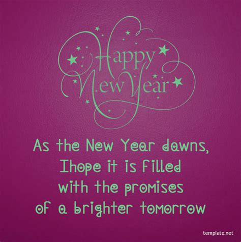 happy new year beautiful quotes 35 happy new year quotes 2016 free jpeg png format