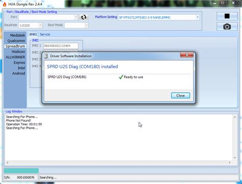 how to pattern unlock huawei s7 701u t1 701u how change imi page 2 gsm forum