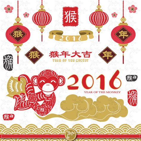 new year clipart monkey year of the monkey 2016 new yearclipart