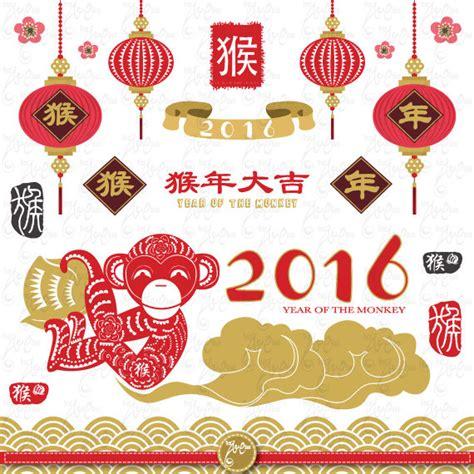 new year monkey border free new year clipart 42