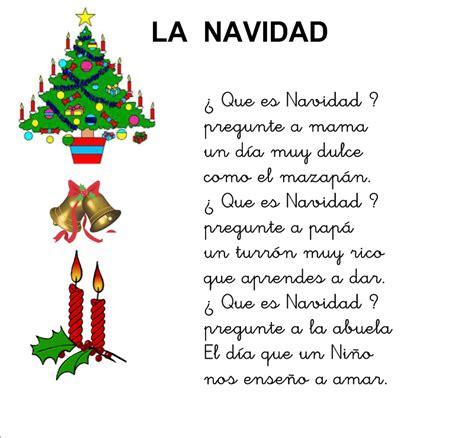 imagenes de reflexion por navidad ya estamos en primero poemas de navidad