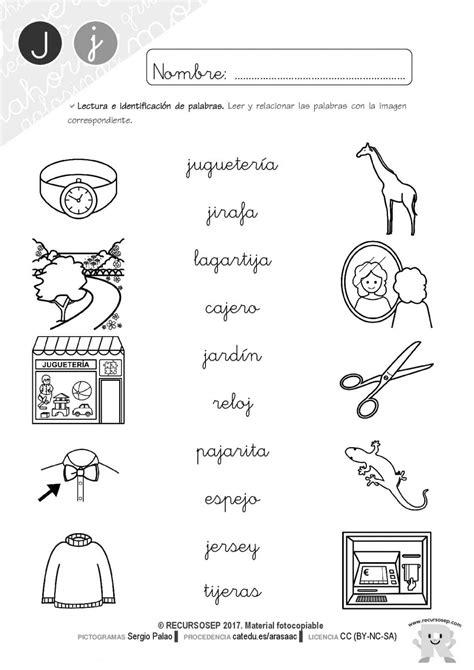 cartilla recursosep letra m lectoescritura recursosep letra j cartilla lectura actividades 002