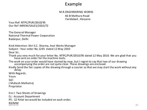 Reference Letter For Casual Employee Business Letters Ksv