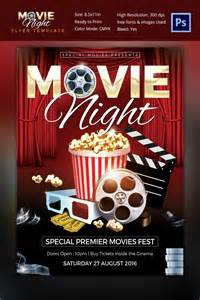 pics for gt movie night template