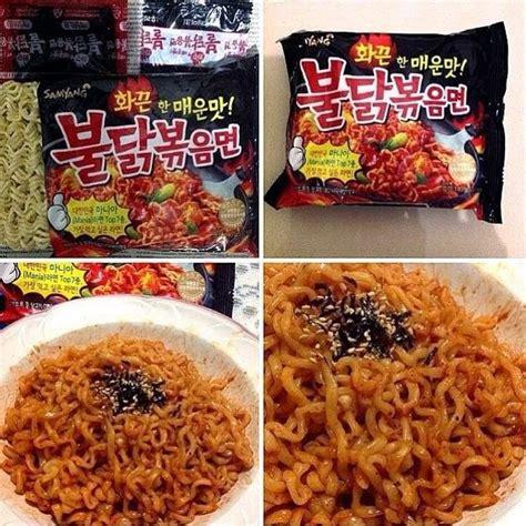 Mie Korea Segye Ramyun Ramen Seperti Samyang Shin Ramyun Mie Korea snack and ramen import korean noodles ramen mie korea