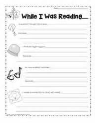 reading activities book response novel study worksheets