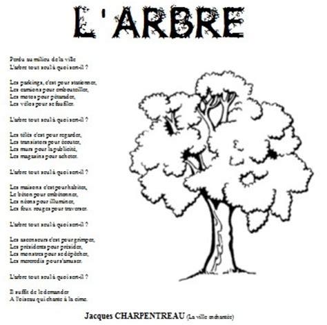 Po 233 Sie L Arbre De Jacques Charpentreau La Classe De