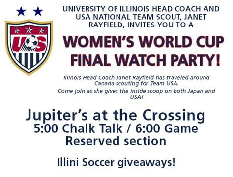 Woman S World Giveaways - fighting illini soccer women s world cup viewing party chambanamoms com