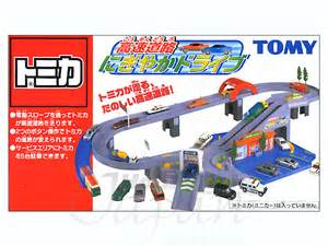 Photo Booth Supplies Tomica Highway Drive Set By Takara Tomy Hobbylink Japan