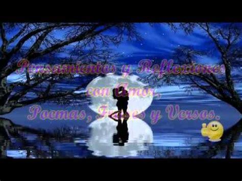 imagenes amor sensual poema de seduccion frases de pasion y deseo versos para