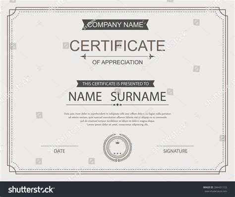 vector certificate template stock vector 284431133