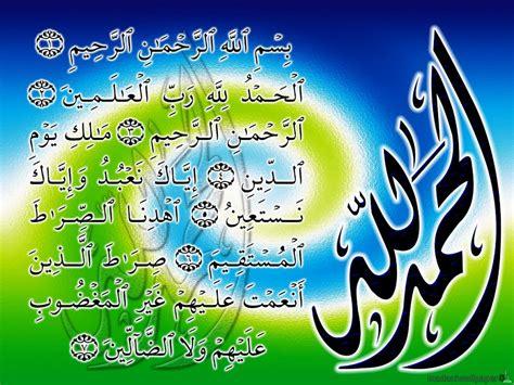 islamic wallpaper   gallery