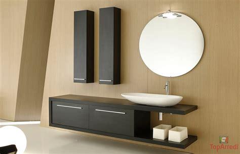 mobile bagno moderno bagno moderno sospeso