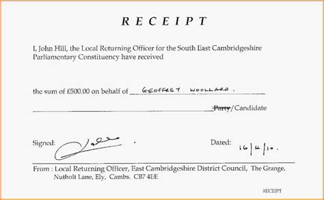 down payment receipt legal form acknowledgement receipt to