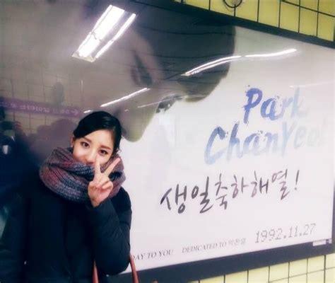park yura chanyeol sister pic 131128 chanyeol s sister park yoora 34