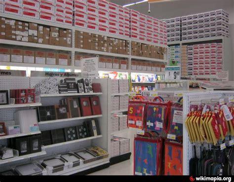 Office Depot In My Area Office Depot De Mexico S A De C V 193 Rea Conurbada De