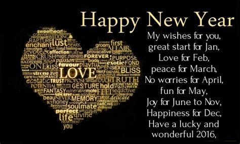 happy new year words in happy new year 2017 poems with images hug2love memes