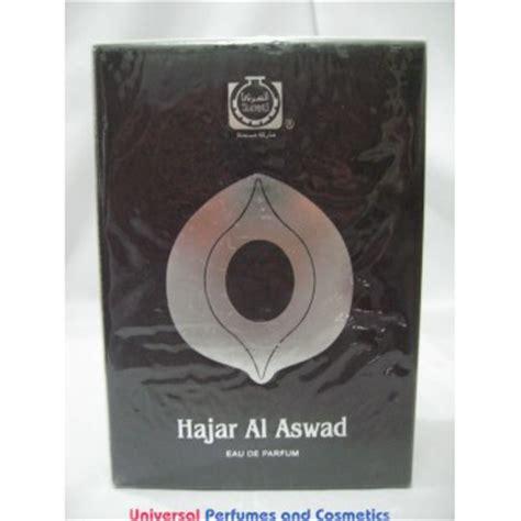 Parfum Al Hajir Hajar Aswad Biangbibitminyak 100ml By Surrati surrati hajar al aswad 100ml eau de parfum