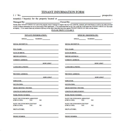 tenant information sheet template contact information form student information form freebie