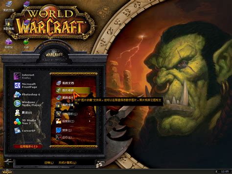 theme windows 10 world of warcraft wow windows blind xp theme themes for pc