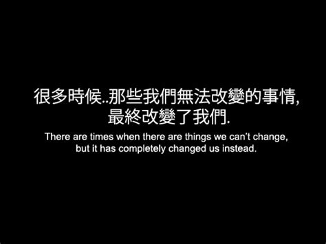 chinese quote on tumblr
