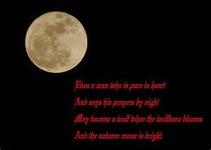 Werewolf poems i know i didn t post a comment on the images