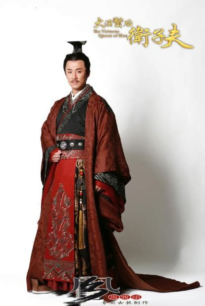 online store caam chinese dance theater online buy wholesale chinese emperor costume from china