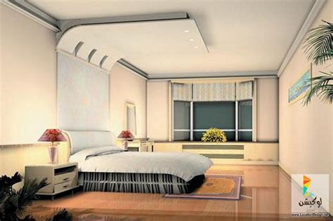 latest bedroom ceiling designs غرف نوم مودرن 2017 غرف نوم معارض غرف نوم مصر