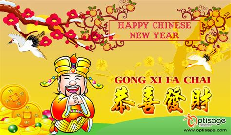 new year greeting gong xi send gong xi fa chai e card new year greeting cards