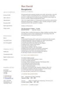 Administrative Receptionist Resume by Administration Cv Template Free Administrative Cvs Administrator Description Office Clerical