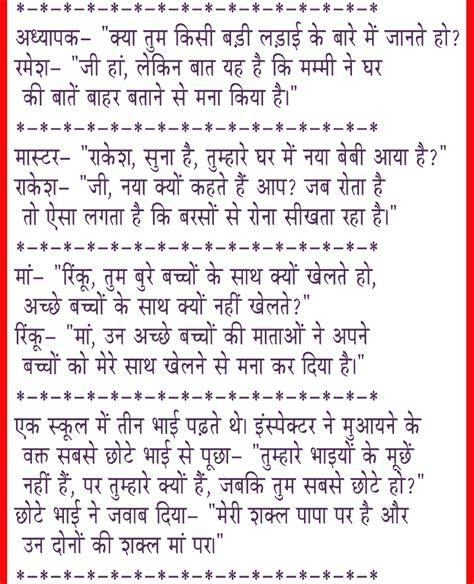 desi ladkiyon ki fulltu chudai video downlode kamwali ki chudai hindi story