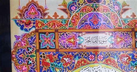 tutorial kaligrafi dekorasi tutorial membuat desain mal kaligrafi arab untuk hiasan