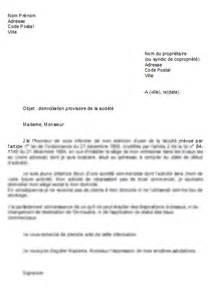 lettre de domiciliation
