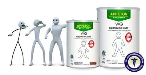 Appeton Weight Gain Kemasan Kecil appeton indonesia suplemen kesehatan